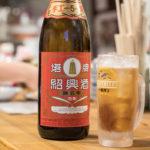 紹興酒(400円)と生ビール(400円)