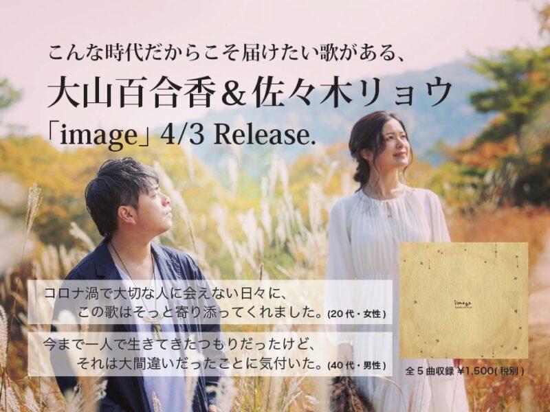 リョウ 佐々木 バーティカルメディア「DANRO」サイト譲渡について