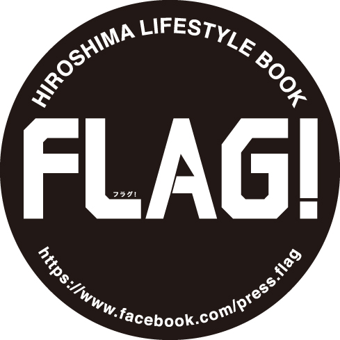 FLAG!スタッフ